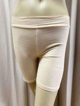 【送料無料OK】衣装用アンダーウェア(インナーパンツ)Lサイズ