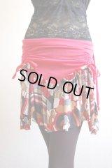 Sali×Hanine 2WAYスカート