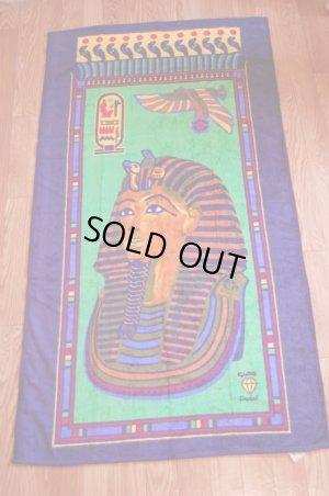 画像1: エジプトプリント大判バスタオル(綿100%)